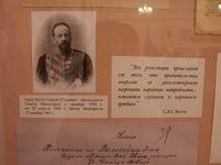Памятуя лишь о благе и пользе России в Палатах