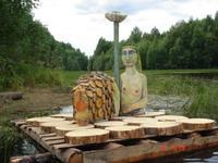 Вендиня озерная