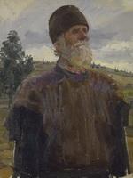 Охотник на северном Урале. 1939