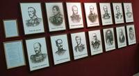 Возрожденный институт губернаторства: история и современность
