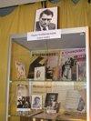 Выставка к 85-летию Б.А.Чайковского
