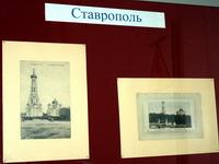 Храмы России в Ставропольском музее-заповеднике