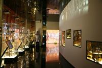Музей ОАО НК Роснефть