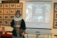 Выставка  Тайны древнего Гнёздова