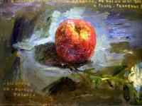 Выставка Валерия Никитина в МСХ