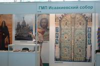 8-й фестиваль музеев Интермузей-2006