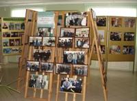 Фотовыставка в Музее родного края