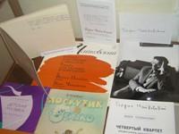 Экспонаты выставки к 85-летию Б.А.Чайковского