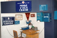 Выставка «Связь и время» в Ставропольском музее-заповеднике