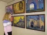Выставка Н.К. Рериха