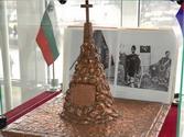 Россия и Болгария в Ставропольском музее-заповеднике