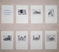 Презентация 2-го тома книги Поляки на Енисее