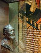 В Дарвиновском музее оживают древних лица