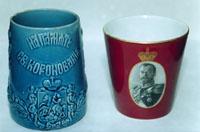Карандашница, бокал в честь 100-летнего юбилея Лейбцигского боя (обратная сторона).