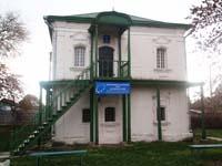 Дом К.А. Булавина.  XVIII в.