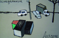 Петербург-2007 в Манеже