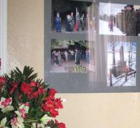Фотобиеннале Зеленоград 2006
