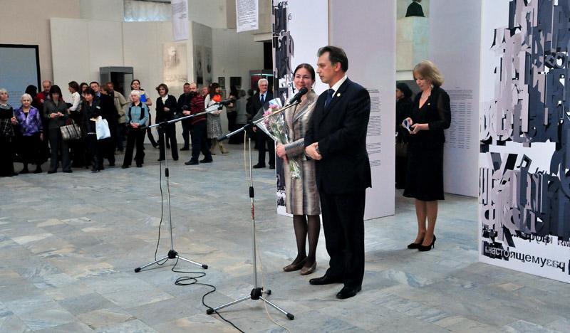 Экспозиции: «Рериховский век»
