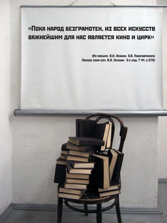 Экспозиции: Выставка Кино и книга