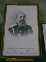 Выставка к 150-летию со дня основания картографического заведения А.Ильина