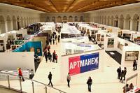 Артманеж в Центральном выставочном зале Манеж