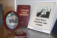 Памяти С.О.Шмидта. Выставка «Я дворянин с арбатского двора...»