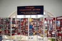 «Сердце, отданное детям» в Ставропольском музее-заповеднике