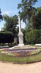 Экспозиции: Памятная колонна в честь приезда в усадьбу Александра III. Кон. XIX в.