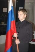 Конференция Знать и понимать символы государства в Ставропольском музее-заповеднике