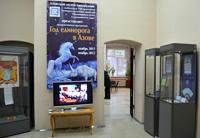 Рождественские каникулы в Азовском музее