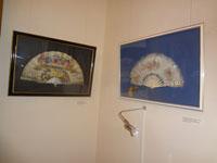 Фрагмент экспозиции Язык веера