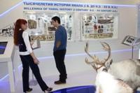 Ямальская экспозиция в Олимпийском парке в Сочи