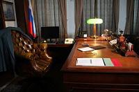 Кабинет Виктора Степановича Черномырдина