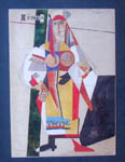 А.Г. Петрицкий. Кума. 1925