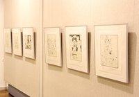 «От Шемякина до Пикассо»