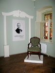 Интерьер Дома-музея Б.М. Кустодиева