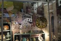 Археологические коллекции Дона
