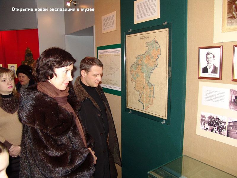 Экспозиции: Открытие новой экспозицииj