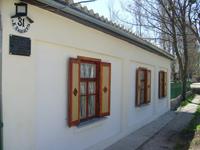 Дом-музей К.Г. Паустовского
