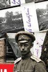 1 мировая глазами штабс-капитана Сигсона в Рыбинском музее