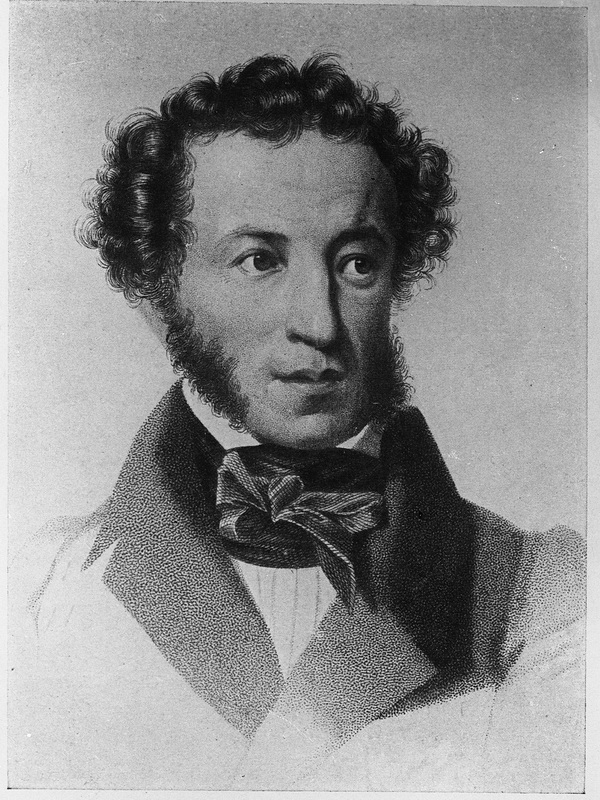 Экспозиции: А.С. Пушкин и музыка.