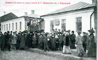 Экспозиции: Дом, где жил и умер И.С. Никиттин