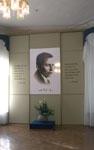 К 20-летию Музея Г. Тукая в Казани. Новая экспозиция