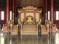 Экспозиции: Императорский музей Гугун, Пекин