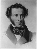 А.С. Пушкин и музыка.