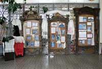 Выставка «Образы, знаки, символы»