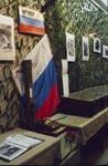 Фрагмент выставки Чечня 1994..., посвященной войне на Северном Кавказе