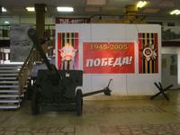 Часть экспозиции, посвящённой 60-летию победы в Великой Отечественной войне