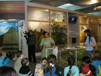 Музейный праздник День Земли