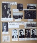 Экспозиция, посвященная пребыванию в 1942г в городе Белебее композитора Д.Д.Шостаковича